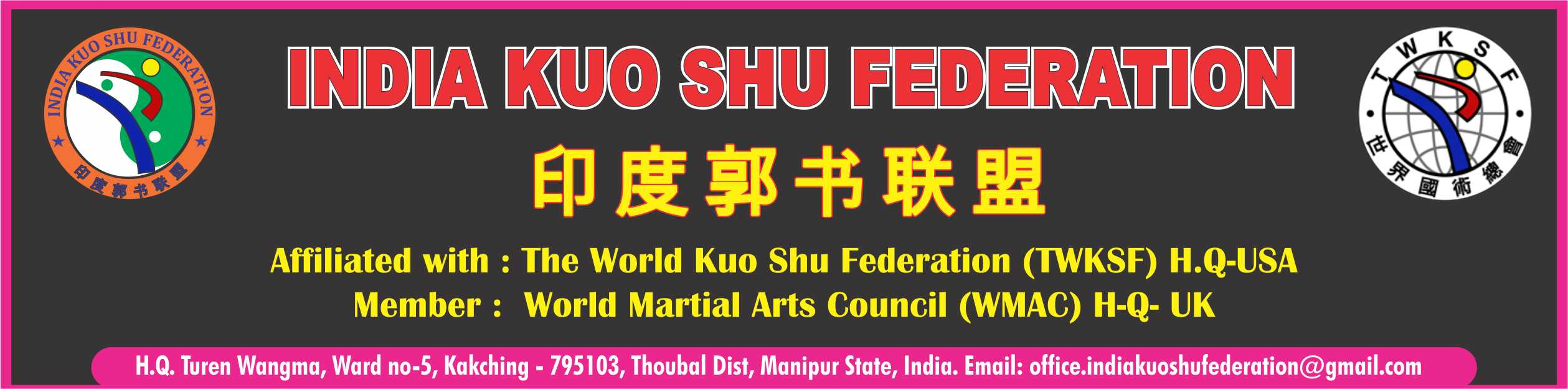 India Kuo Shu Federation